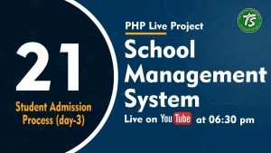 Read more about the article #21 – Student Admission Process (Day-3)